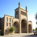 Фото Туркменабада. Краеведческий музей